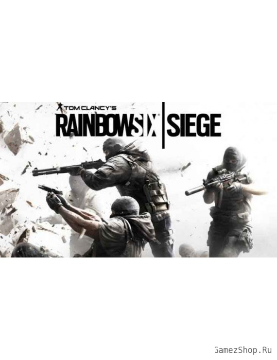 Tom Clancy's Rainbow Six: Siege - Standard Edition