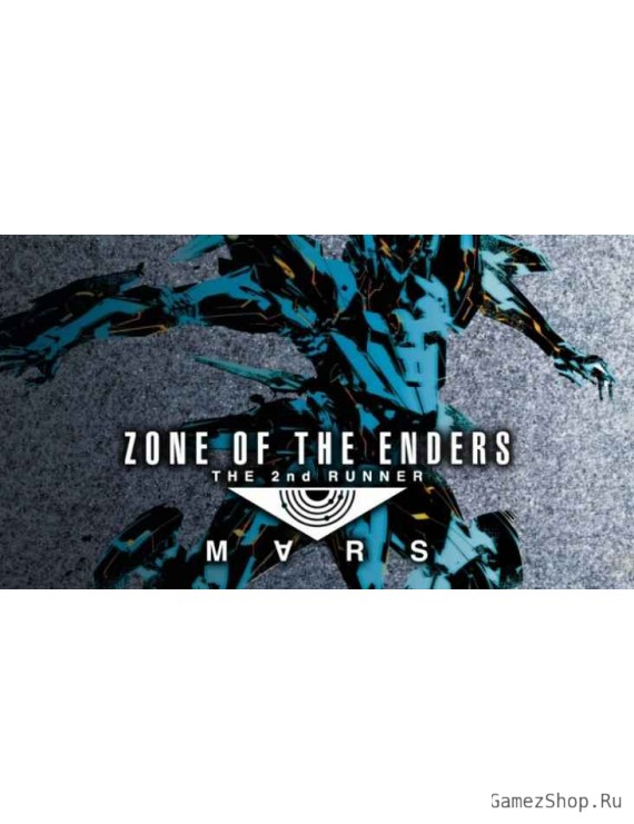 Zone of the Enders: The 2nd Runner: M∀RS