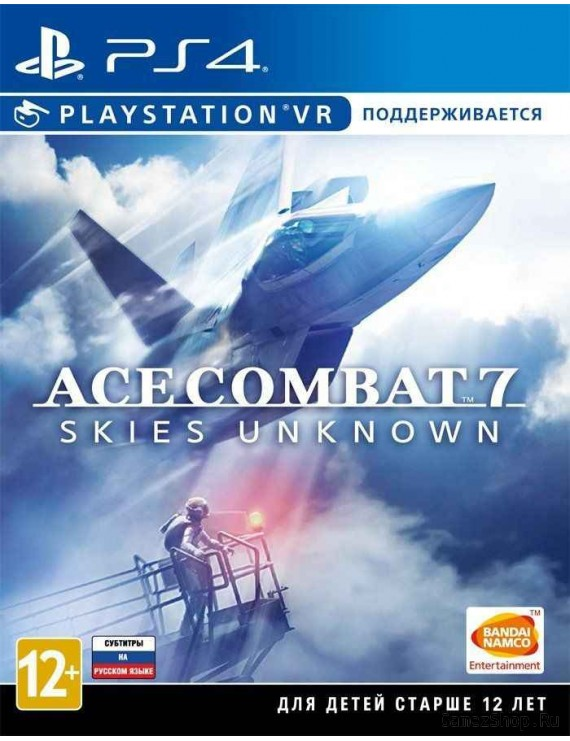 Ace Combat 7: Skies Unknown. Collector's Edition (с поддержкой PS VR) Русская Версия