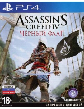 Assassin's Creed 4 (IV): Черный флаг (Black Flag) Русская Версия