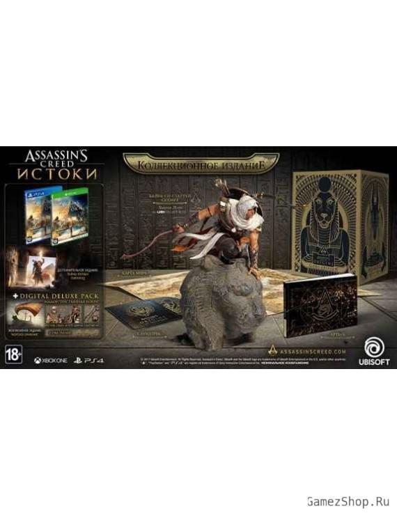 Assassin's Creed: Истоки (Origins) Коллекционное издание
