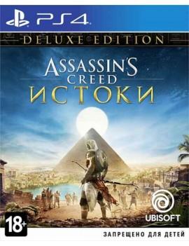 Assassin's Creed: Истоки (Origins) Deluxe Edition Русская Версия