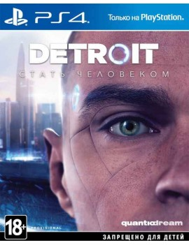 Detroit: Стать Человеком (Become Human) Русская Версия