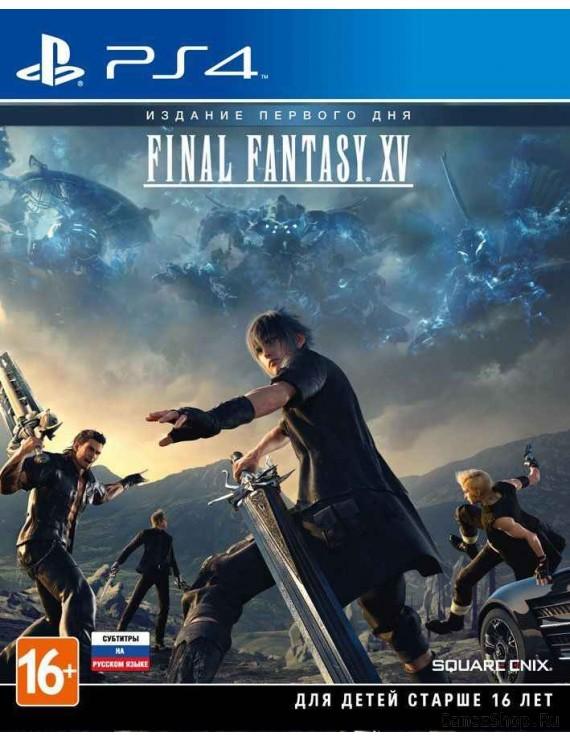 Final Fantasy 15 (XV) Day One Edition Русская Версия
