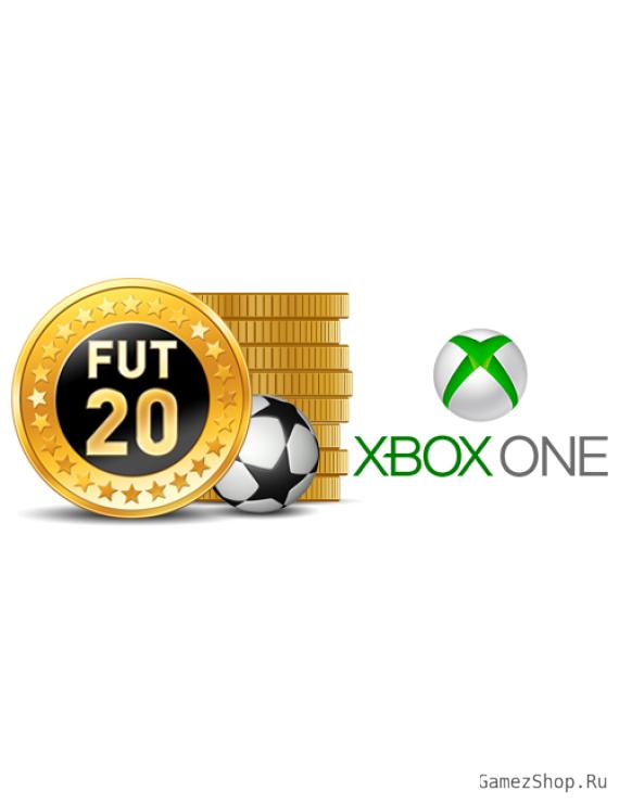 Монеты FIFA 20 для XBOX ONE