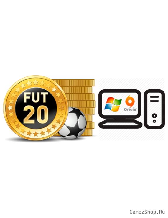 Монеты FIFA 20 для ПК (Origin)